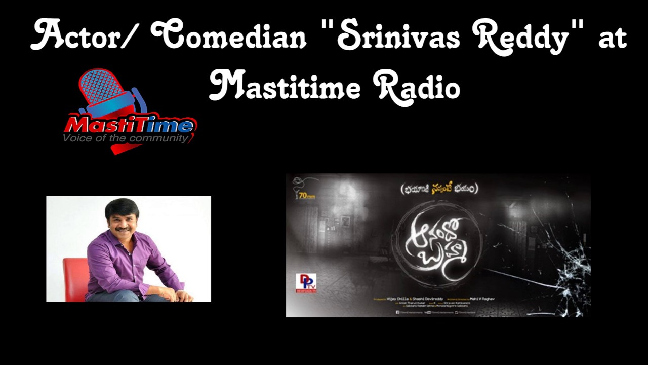 Actor / Comedian Srinivas Reddy on Mastitime Radio - Anando Brahma