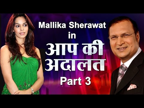 Mallika Sherawat in Aap Ki Adalat (Part 3) - India TV