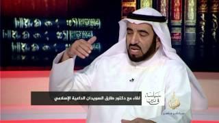 شاهد تعليق د.طارق سويدان على حادث اغتصاب الطالبة الأزهرية داخل مدرعة شرطة
