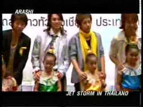 ARASHI / Jet Storm in Thailand / itv