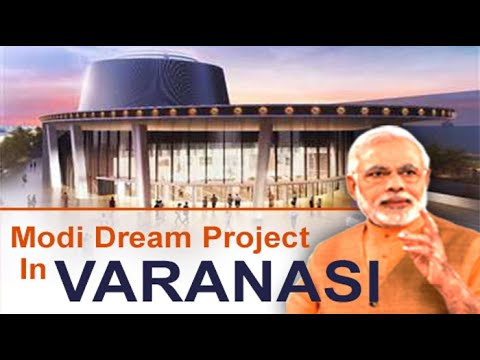 varanasi-convention-center- -indo-japan- -कन्वेंशन-सेंटर- -nrendra-modi-dream-project-of-2020
