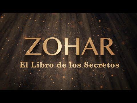 Introducción a el Zohar (Serie de Lecturas) - Parte 1