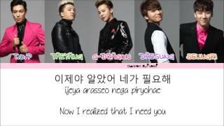 BIGBANG - Lies(거짓말) Color Coded Lyrics [Han/Rom/Eng]