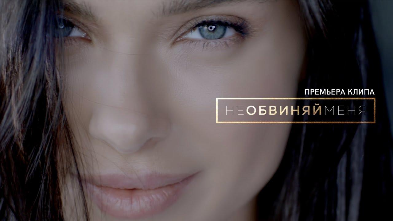 Клип Елена Темникова - Импульсы смотреть онлайн в отличном качестве....