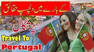 Portugal Documentary In Urdu & Hindi | Amazing Facts About Portugal