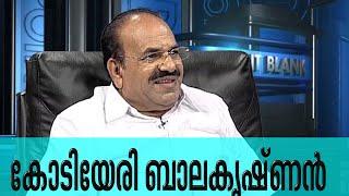 Kodiyeri Balakrishnan In Point Blank 18/01/16 Asianet News Channel Latest Interviews