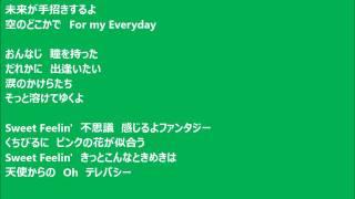 作詞:及川眠子 作曲:山口美央子 編曲:亀田誠治.