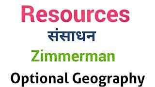 Resources in Hindi Optional Geography UPSC PCS UGC NET thumbnail