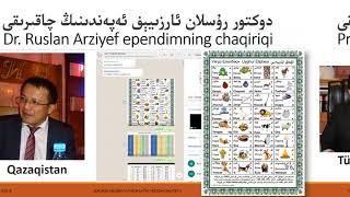 Birlikke Kelgen Uyghur Latin Yéziqini Ishliteyli (Xulase)