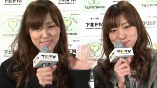 2010年2月25日収録 http://www.shimokitafm.com/ http://ameblo.jp/yash...