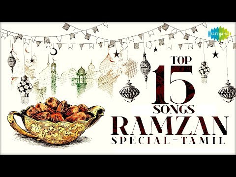 Ramzan Special - Top 15 Songs | Celebrate EID | Nagore E.M.Hanifa | Madidasan | M | Islamic