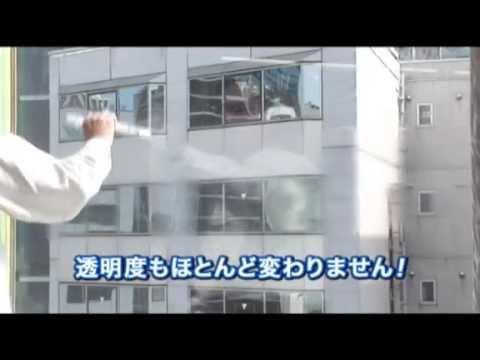 窓ガラス遮熱コーティング ECOガラスシールド201404
