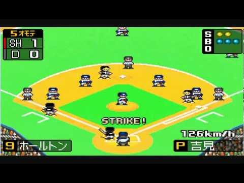 ベストプレープロ野球往年データ - geocities.jp