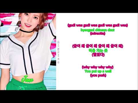 MOMOLAND   BAAM Rom Han Eng Lyrics Color & Picture Coded