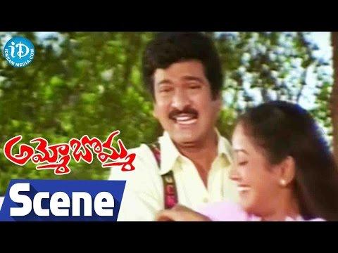 Ammo Bomma Movie Scenes - Rajendra Prasad Mocking Uma Shankari    Sudhakar    Sanmukh