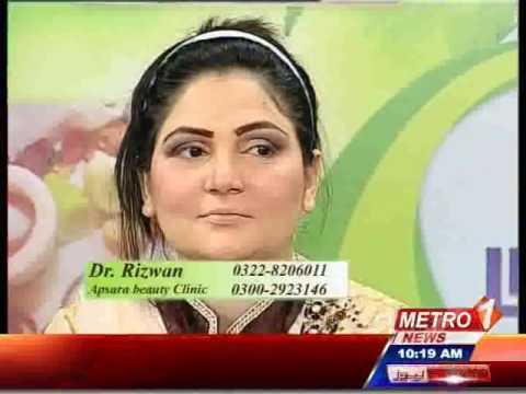 Dr Rizwan (Apsara Beauty Clinic) (6.11.2016)