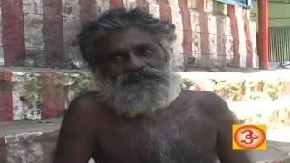History of Lord Sundhara Mahalingam Temple