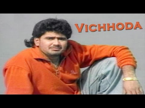 Vicchora - Bhupinder Gill 'Heart Touching Song