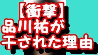 〇ぜひチャンネル登録お願いします☆。○〇 https://www.youtube.com/chan...