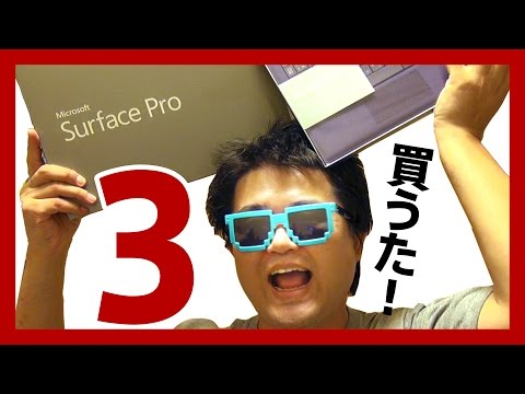 Surface Pro 3 買うたった!使い心地バツグン、前モデルから乗り換えて吉 Microsoft Windows 8.1 タブレット