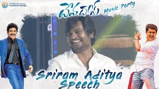 Sriram Aditya Speech at #Devadas Music Party | Akkineni Nagarjuna, Nani, Rashmika, Aakansha Singh
