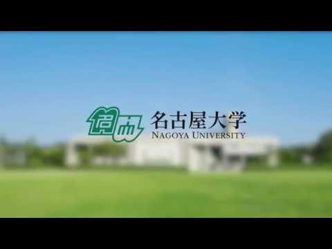 Students' Voice: Nagoya University G30 International Program