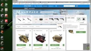 Игромаркет mail.ru №5: кейсы Warface 100 шт.