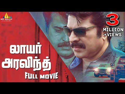 Lawyer Aravind Latest Tamil Full Movie | Mammootty, Pallavi, Anoop Menon | New Full Length Movies