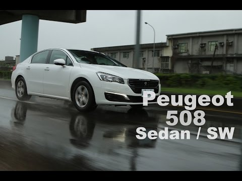 法系雙傑 Peugeot 508 Sedan & SW