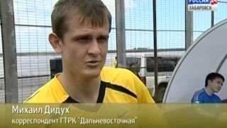 Вести-Хабаровск. Футбольный турнир ко Дню молодёжи