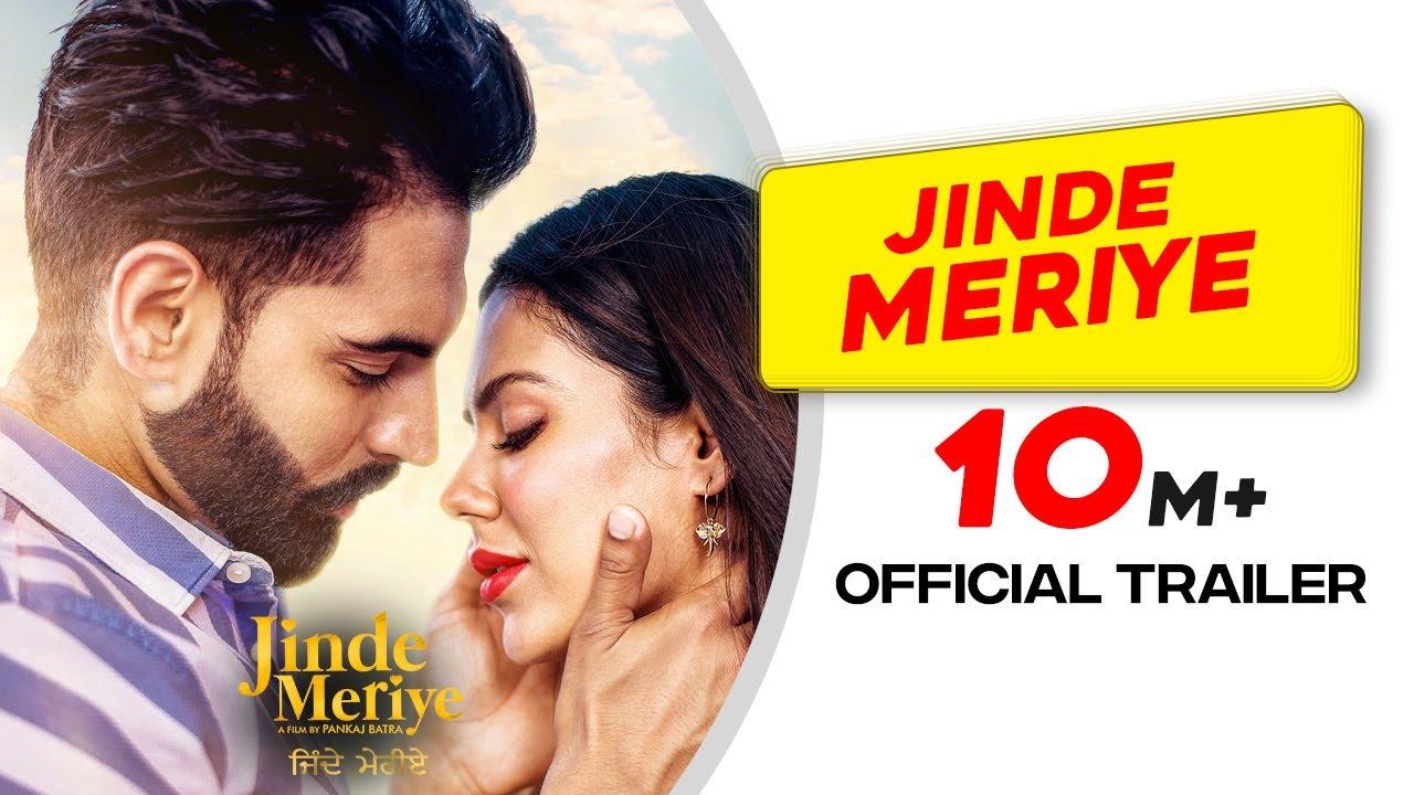 Download Jinde Meriye   Official Trailer   Parmish Verma   Sonam Bajwa   Pankaj Batra   Rel: 24 Jan 2020