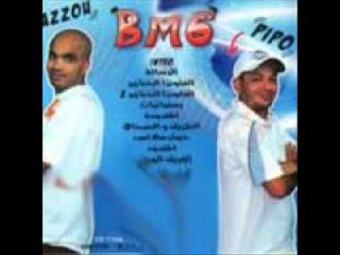 boubina mahboula mp3