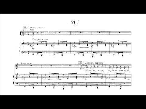 курские песни свиридова ноты