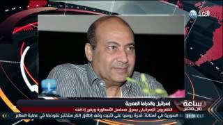 فيديو.. طارق الشناوي عن عرض إسرائيل «الأسطورة»: «اللي سرق الأرض سهل يسرق مسلسل»
