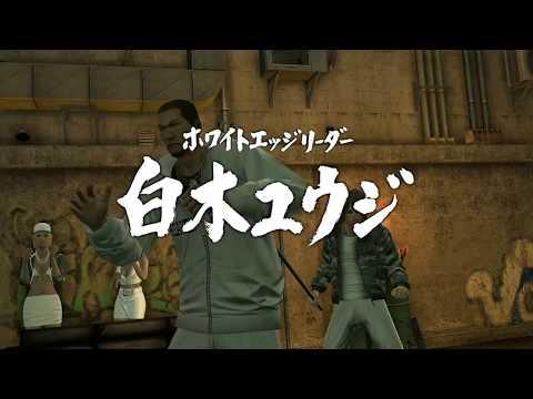 Yakuza Kiwami - BATTLE EX-SSS HARD - Champion District (1 HP + Champion Ring)