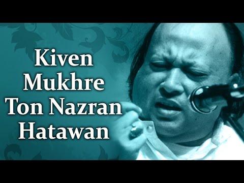Kiven Mukhre Ton Nazran Hatawan (HD)| Nusrat Fateh Ali Khan Hit Qawwalis| Superhit Pakistani Qawwali