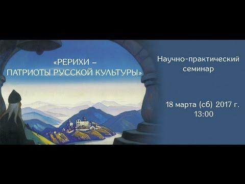 Российские конгрессы и конференции