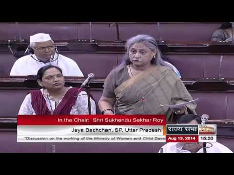 Smt Jaya Bachchan's speech on the discussion on the working of the Ministry of Women and Child Devt.
