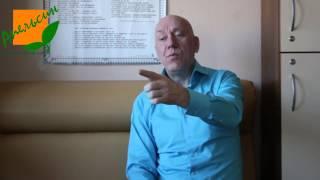 Программа «Лидерство дающее результат» («Секреты лидерства») Тренер Владимир Медведев