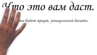 Реактивный запуск бизнеса! Доход от 50000 до 300000 рублей в месяц со старта!