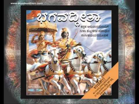 Bhagavad Gita Kannada Pdf