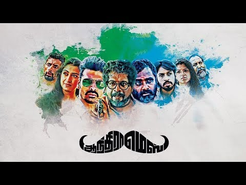 New Latest Tamil Thriller movie | 2019 Hit Movies | Thriller Action | HD Movies