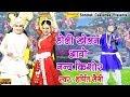 राधा कृष्ण की होली : होली खेलन आयो नन्द किशोर  Harshit Saini  Radha Krishan Holi Bhajan