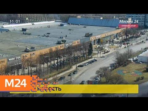 """Около 900 человек эвакуировали из ТЦ """"Экспострой"""" из-за пожара - Москва 24"""