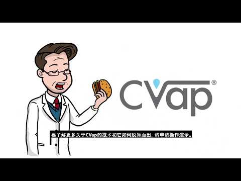CVap 101 from Winston Foodservice (Chinese Subtitles)
