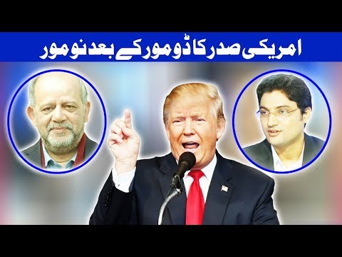 Nuqta E Nazar With Ajmal Jami - 2 January 2018 - Dunya News