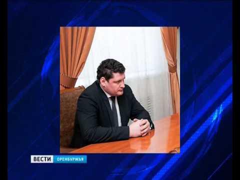 В службе судебных приставов Оренбургской области сменится руководитель