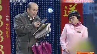 郭达 蔡明带您一路欢笑 优秀作品展播  【 精彩回放20150711 】18:06