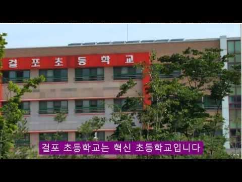 김포시 걸포동 오스타파라곤아파트를 소개합니다