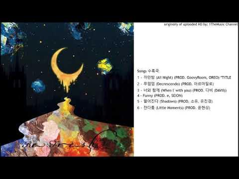 [FULL ALBUM] Soyou (소유) - RE:FRESH